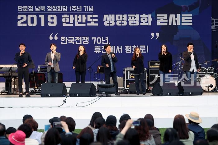 시청광장에서는 2019년 한반도 생명평화 콘서트가 열려 유명 가수들이 축하 공연을 했다. 하나의코리아가 '일어나라 평화의 바람'을 열창하고 있다. 권남덕 기자 photo@kidok.com