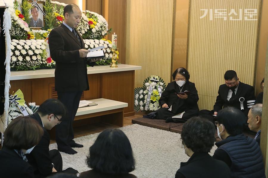 고 이춘현 선교사의 천국환송예배를 함께 하는 유족과 매암제일교회 성도들.