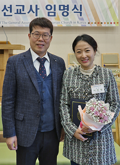 탈북민 여성으로는 최초로 GMS 선사가 된 이한별 선교사(오른쪽). 남편은 정베드로 선교사로 북한정의연대 대표로 활동하고 있다.