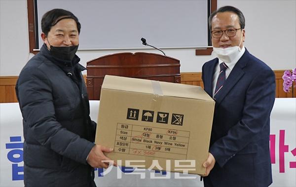 윤성권 대표회장이 동대구노회장 윤삼중 목사에게 마스크를 전달하고 있다.