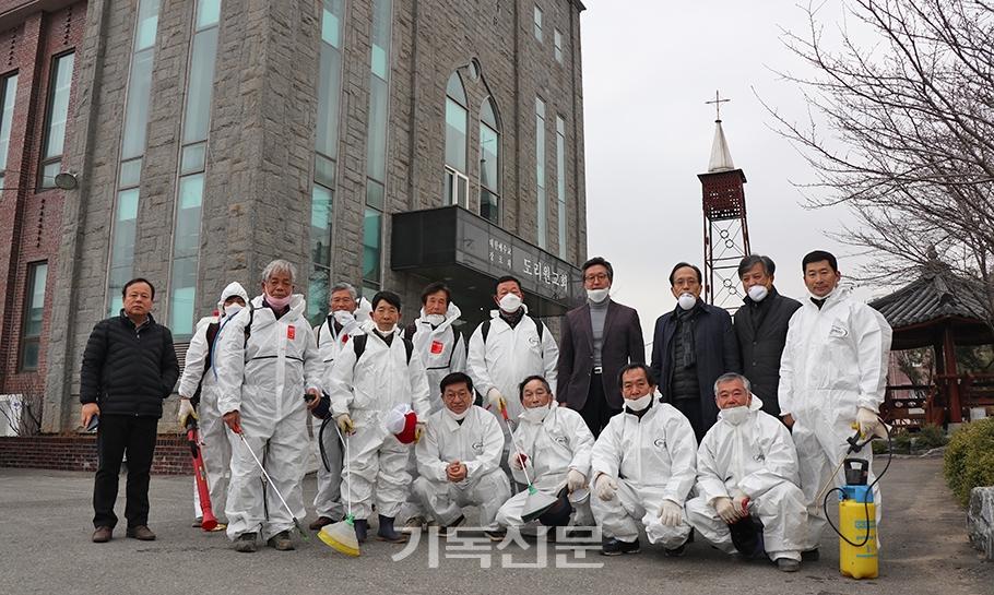 경중노회 장로들이 경중노회 84개 모든 교회에 방역활동을 펼쳤다. 방역 활동에 앞서 서로를 격려하는 시간을 갖고 있다.