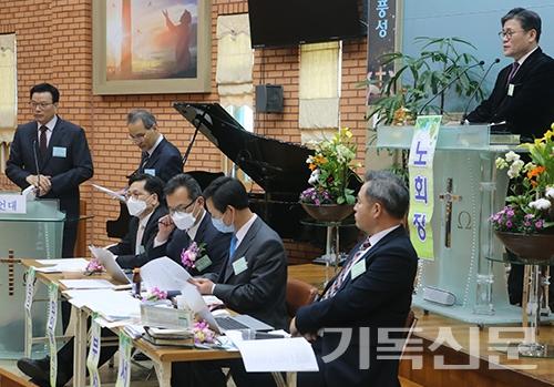 서전주노회 봄정기회에서 공천부 보고가 진행되는 모습.