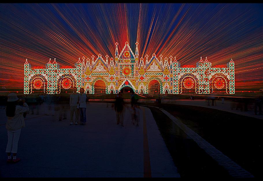 빛축제교회 : 세상에서 빛을 발하는 교회가 되기를 기도하자.