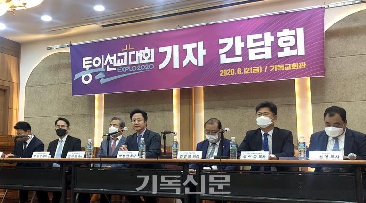 한국 CCC 대표 박성민 목사가 엑스플로 2020 통일선교대회의 취지를 설명하고 있다.