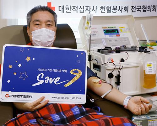생존 시 신장ㆍ간 기증인 표세철 목사가 600번째 헌혈에 참여하고 있다.