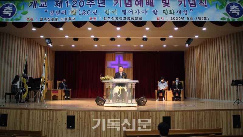 전주신흥학교 개교 120주년 기념예배에서 신흥목장회 부회장 박찬섭 장로가 대표로 감사의 기도를 올리고 있다.