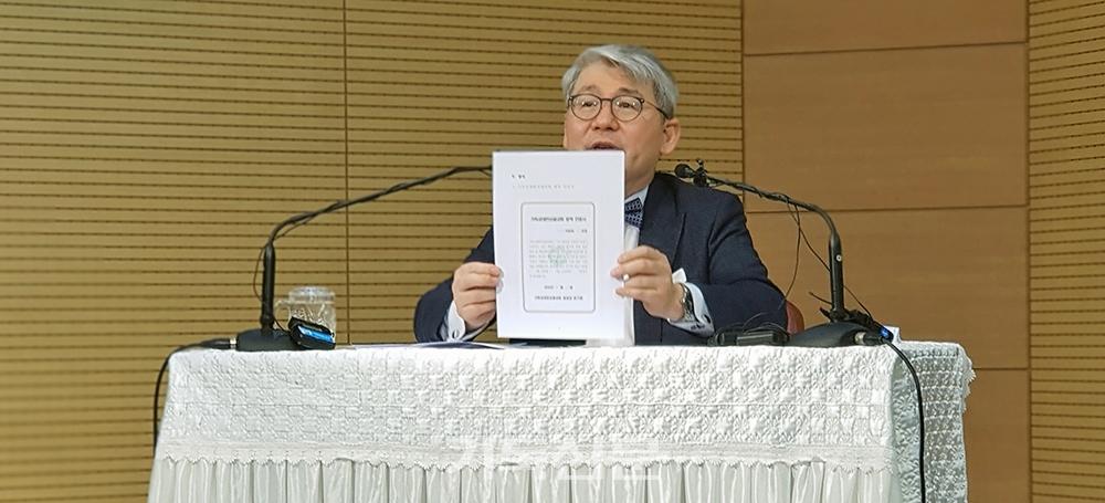 기성 한기채 총회장이 '코로나19 극복과 나라를 위한 100일 정오 기도회' 시작을 예고하며, 한국교회 전체의 동참을 호소했다.