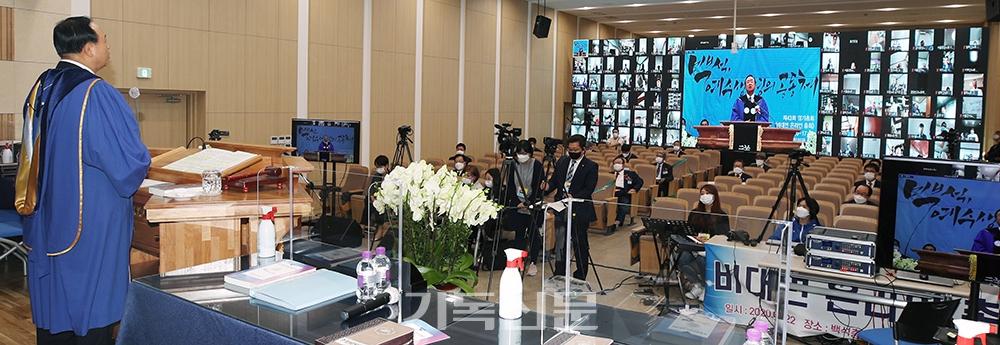 예장백석 제43회 정기총회에서 장종현 총회장이 화면을 보며 온라인 회의를 진행하고 있다.