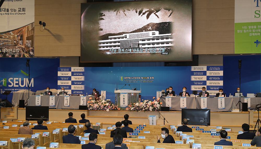 제105회 총회에서 상영된 역사다큐멘터리의 한 장면.