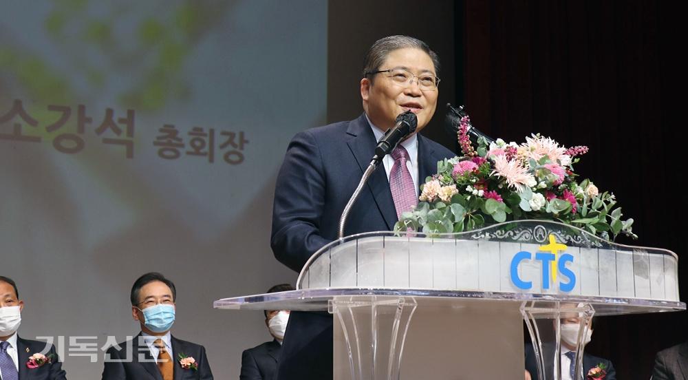 소강석 총회장이