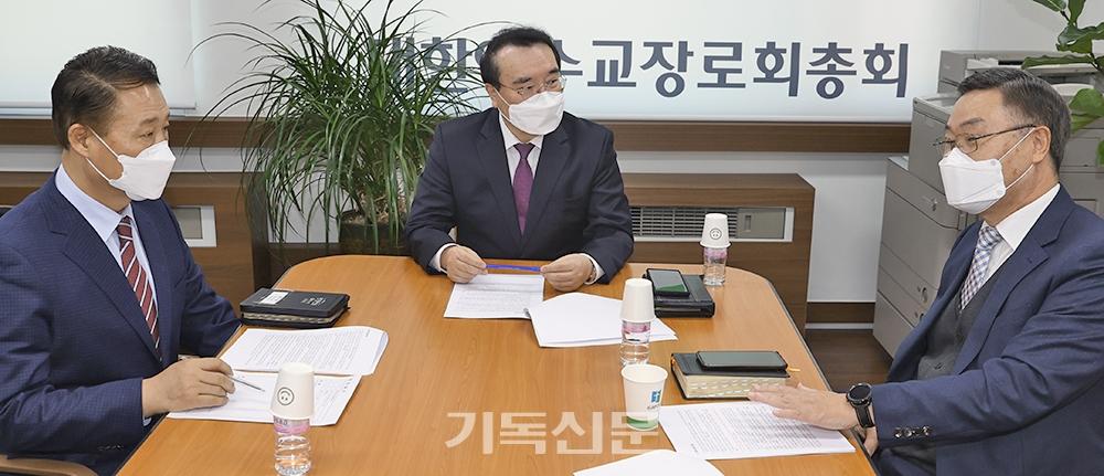 천서검사위원회가 1월 19일 활동을 시작했다. 위원장 김한성 목사(가운데)를 비롯한 위원들이 총회총대 선출과 관련한 노회 통지 사항을 점검하고 있다.