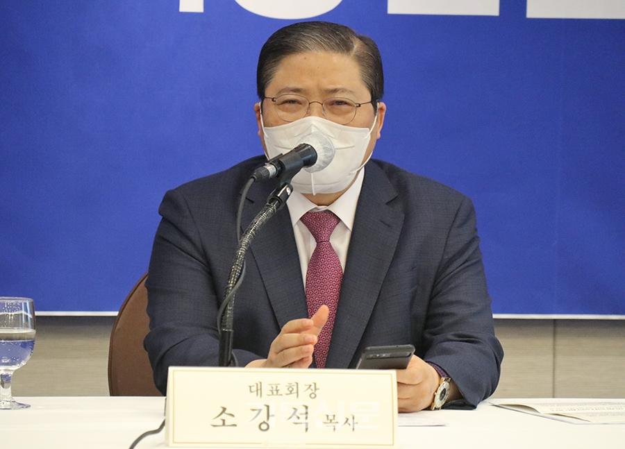 한교총 대표회장 소강석 목사가 한기총이 한국교회의 공교회성 회복과 대사회 신뢰도 회복에 앞장서겠다고 말하고 있다.