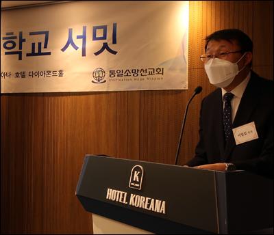 통일소망선교회 대표 이빌립 목사가 북한교회 개척학교의 취지를 설명하고 있다.